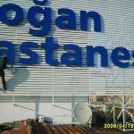 dogan_hastanesi_154006_4