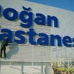 dogan_hastanesi_154006_6