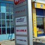 petrol_ofisi_totem_tabela_2152006_1