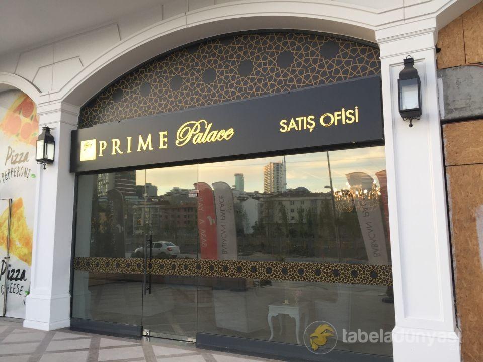 prime_palace_1152017_1