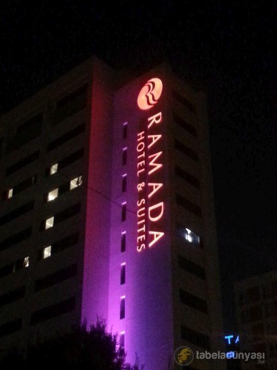 ramada_hotel_isikli_tabela_2692012_1