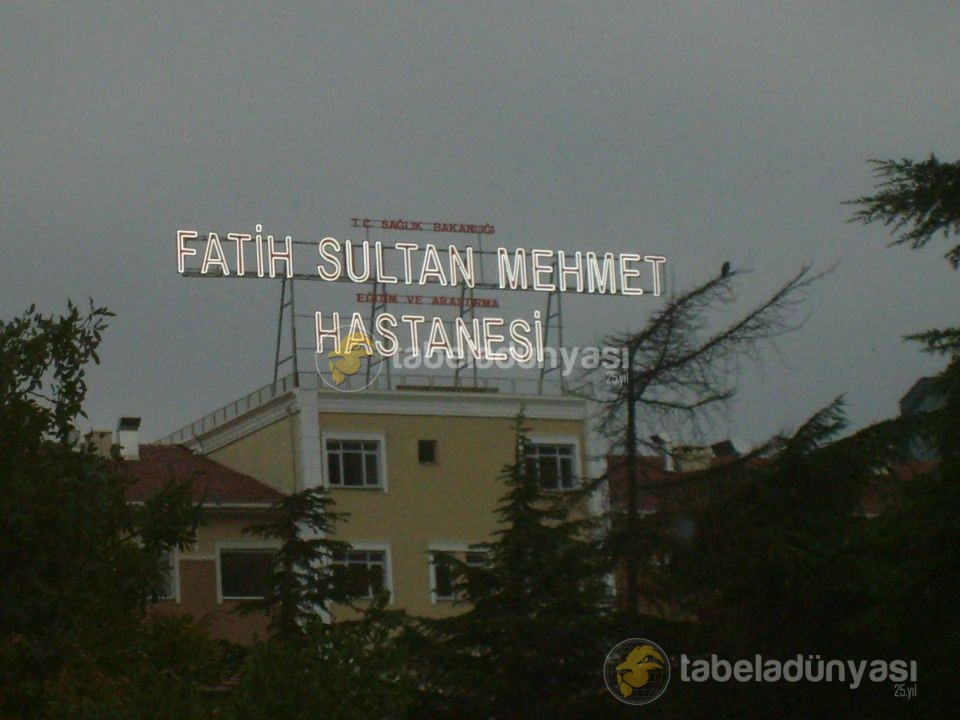 fatih_sultan_mehmet_hastanesi_972006_1