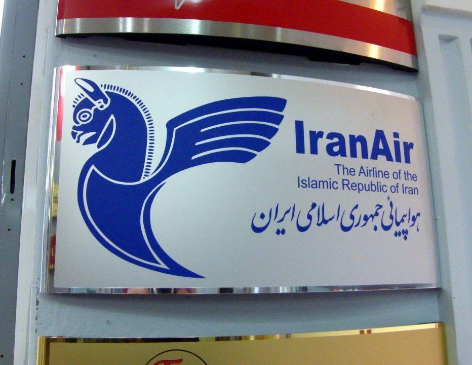 iran_airyonlendirme_tabela