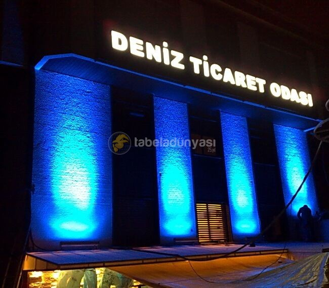istanbul_deniz_ticaret_odasi