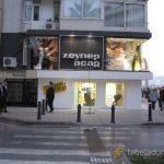 Twigy İzmir Mimari Tasarım