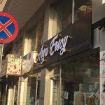 Arzu Ersoy Antep Fılelı Pleksı Kutu Harf Tabela Imalat