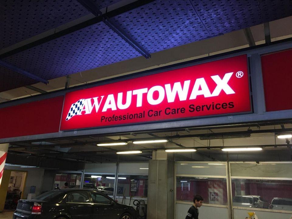 Autowax Oto Yıkama Işıklı Tabela