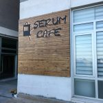 Namık Kemal Unıversıtesı Tıp Fakultesı Serum Cafe Ahsap Isıklı Tabela