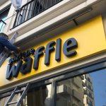 Goztepe Waffle Kompozıt Panel Zemın Dıstan Aydınlatma Kutu Harf Tabela