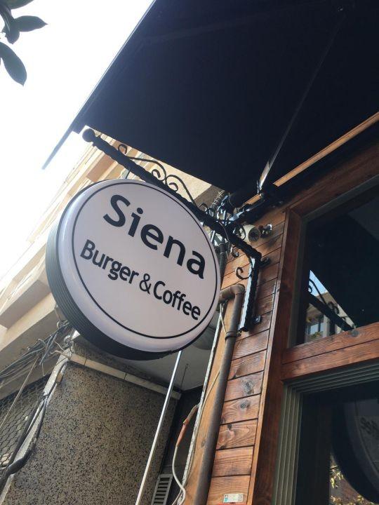 Sıena Burger&Coffe Besıktas Isıklı Daıre Hazır Tabela Montaj