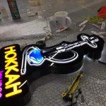 Hokkah Launge Neon Etkılı Isıklı Kutu Harf Tabela