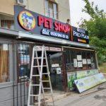 Aren Pet Shop Isıklı Kutu Harf Tabela Imalat