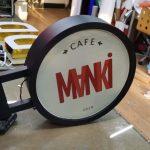 Manki Cafe Isıklı Hazır Daire Tabela