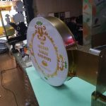 Sultan Sarayı Kadayıfı Cift Taraflı Hazır Daire Tabela imalat