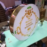 Sultan Sarayı Kadayıfı Cift Taraflı Led Hazır Daire Tabela imalat