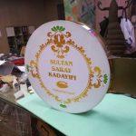 Sultan Sarayı Kadayıfı Hazır Daire Tabela imalat