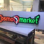 Cosma Market Isıklı Tabela imalatı