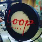Loop Akyaka Isıklı Hazır Daire Tabela imalat