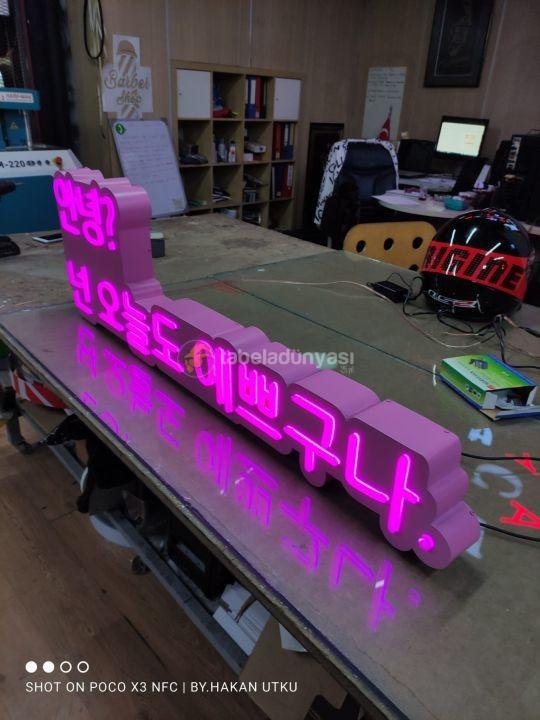 Slogan Avusturya 3D Led Tabela